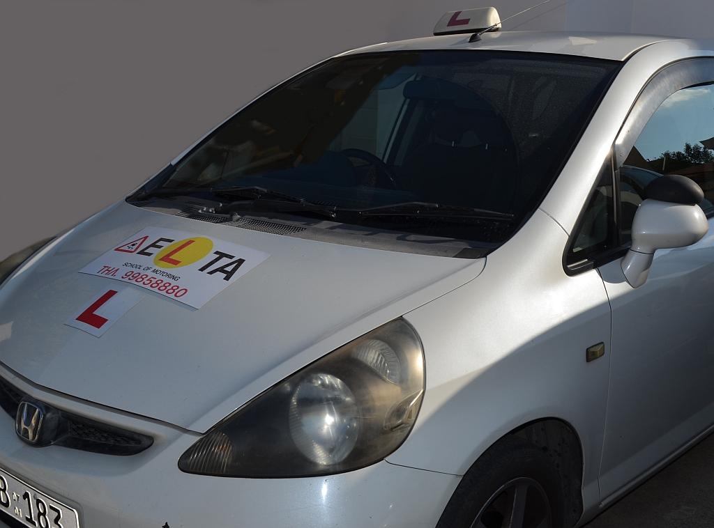 delta car