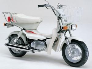 AM-Suzuki fm 50